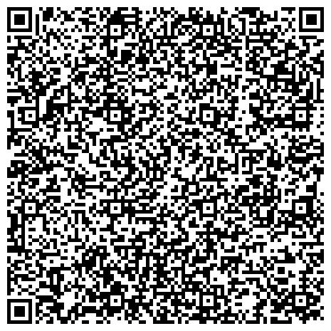 QR-код с контактной информацией организации Отдел по организации физкультурно-оздоровительной, спортивной, досуговой и социально-воспитательной работы с населением по месту жительства
