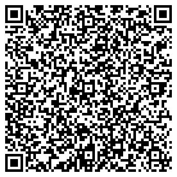 """QR-код с контактной информацией организации ООО """"ДИМИОР"""""""