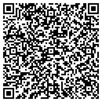 QR-код с контактной информацией организации Общество с ограниченной ответственностью FM-LUX Genova