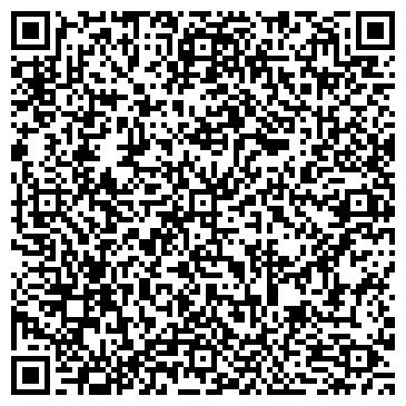 QR-код с контактной информацией организации ВЭД-Логистик 4, ТОО