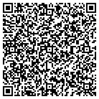 QR-код с контактной информацией организации Птсф Даниер, ТОО