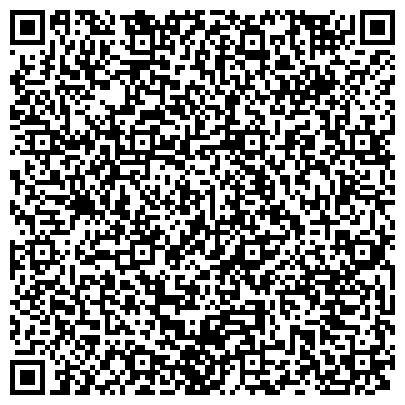 QR-код с контактной информацией организации Сталепромышленная компания-Астана, ф-л в г.Павлодар, ТОО