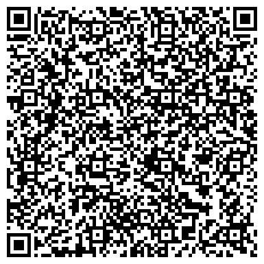 QR-код с контактной информацией организации ДЕКОЛИТ Производственно-торговая фирма, ТОО