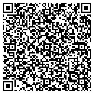 QR-код с контактной информацией организации Люч'Ок