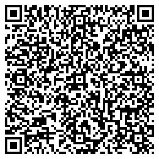 QR-код с контактной информацией организации Суб'єкт підприємницької діяльності Леостиль