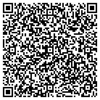 QR-код с контактной информацией организации ЧП «Світ Сонця»