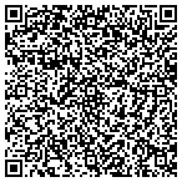 QR-код с контактной информацией организации Омега-2, ПК