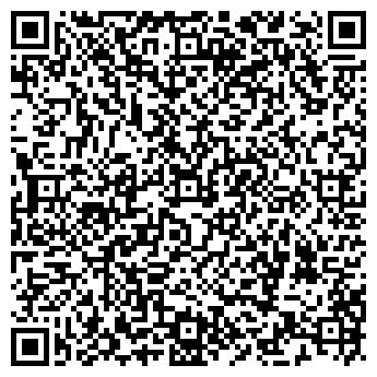 QR-код с контактной информацией организации ЭлиЮс ПромСнаб, ТОО