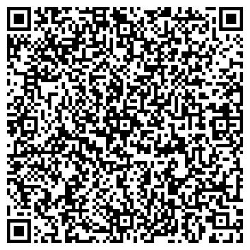 QR-код с контактной информацией организации Glorious metal (Глориус метал), ТОО