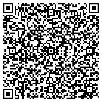 QR-код с контактной информацией организации Ландиа-А, ТОО