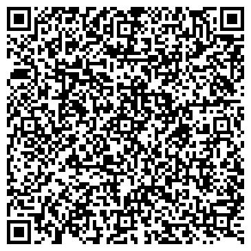 QR-код с контактной информацией организации Азияснабкомплектация, ТОО