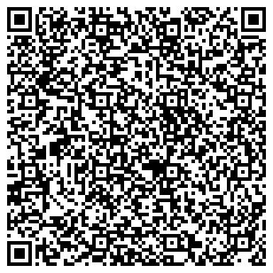 QR-код с контактной информацией организации PSK Servise (ПСК Сервис), ТОО