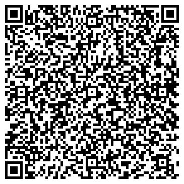 QR-код с контактной информацией организации Kaffa (Каффа), ТОО