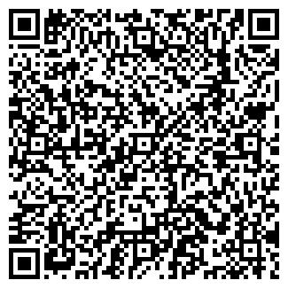 QR-код с контактной информацией организации Водник, ТОО