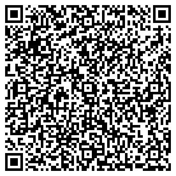 QR-код с контактной информацией организации Антипова,ИП