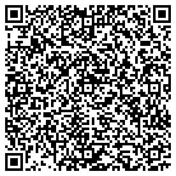 QR-код с контактной информацией организации Омикрон, ТОО