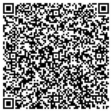 QR-код с контактной информацией организации Инрост-лл, ТОО