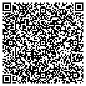 QR-код с контактной информацией организации Склады Сант-В, ТОО
