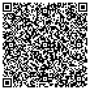 QR-код с контактной информацией организации Керамин Астана ТД, ТОО