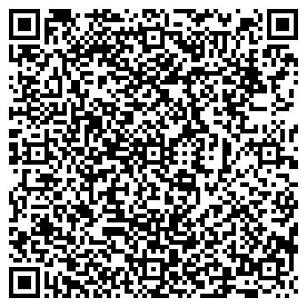 QR-код с контактной информацией организации Астана–Астау, ТОО