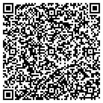 QR-код с контактной информацией организации Аква-Люкс 5+, ТОО