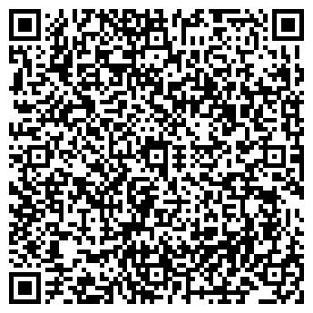 QR-код с контактной информацией организации BUM Курылыс, ТОО