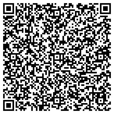QR-код с контактной информацией организации Газгидроэл, ТОО
