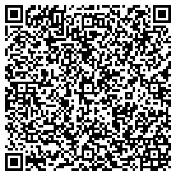 QR-код с контактной информацией организации УПРАВА РАЙОНА ЩУКИНО