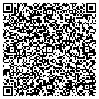 QR-код с контактной информацией организации ЭКО град, ТОО