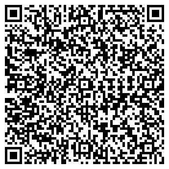 QR-код с контактной информацией организации Атилла ЛТД, ТОО
