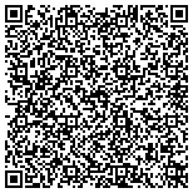 QR-код с контактной информацией организации Hydrosta Kazakhstan (Гидроста Казахстан), ТОО
