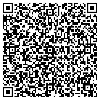 QR-код с контактной информацией организации ЭЛСО Азия, ТОО