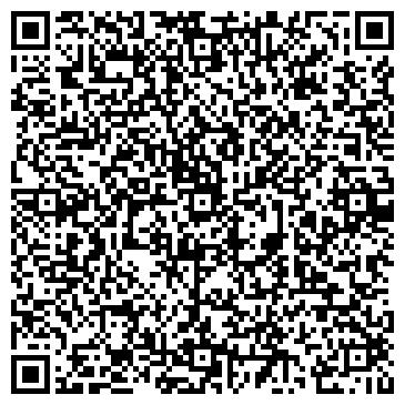 QR-код с контактной информацией организации Фирма Механик, ТОО