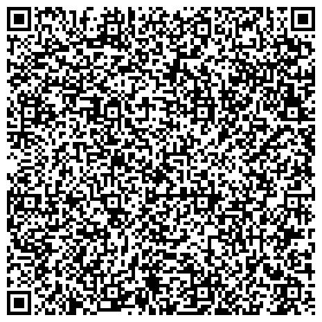 QR-код с контактной информацией организации Қамқор-шығыс (Камкор-Шыгыс), ТОО