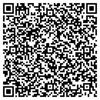 QR-код с контактной информацией организации Строй-KZ, ТОО