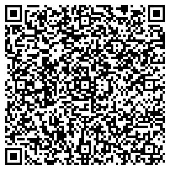QR-код с контактной информацией организации Алаугаз, ТОО