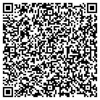 QR-код с контактной информацией организации Отдел социального развития
