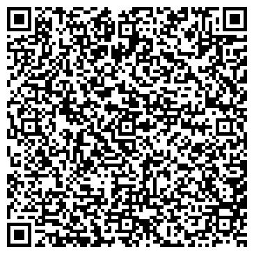 """QR-код с контактной информацией организации ТОО """"Компания POLIBEST.KZ"""""""