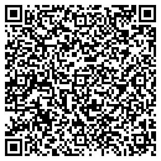 QR-код с контактной информацией организации хit-plast
