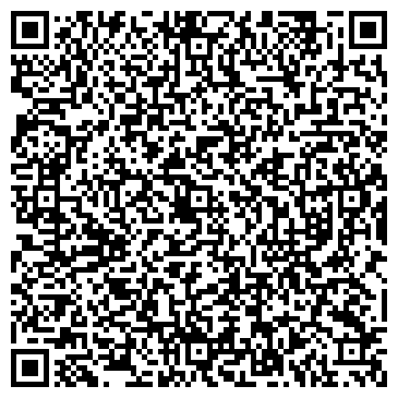 """QR-код с контактной информацией организации ДП """"Днепр-Сантехкомплект"""""""