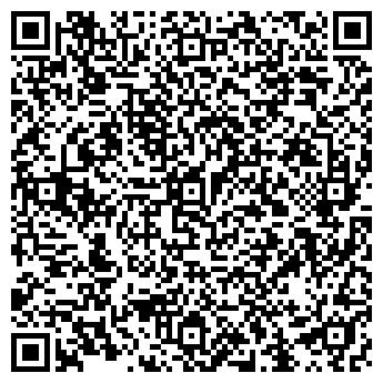 """QR-код с контактной информацией организации ООО """"БКС-Комплект"""""""