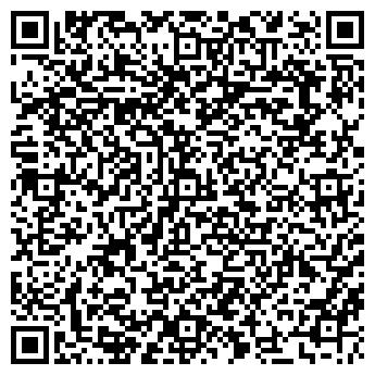 """QR-код с контактной информацией организации ООО """"Экономточка"""""""