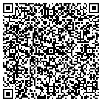 QR-код с контактной информацией организации Окто-Биз