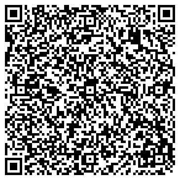 """QR-код с контактной информацией организации ООО """"21-ая Улица"""""""