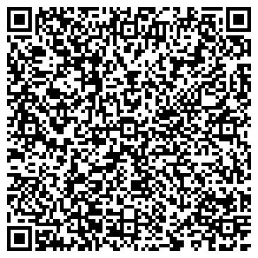 QR-код с контактной информацией организации Logic system