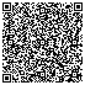 """QR-код с контактной информацией организации ООО """" Энергия"""""""