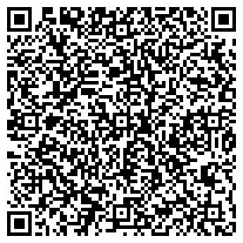 """QR-код с контактной информацией организации КП """"АКНУР"""""""
