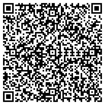 """QR-код с контактной информацией организации ТОО """"ДамаСнаб"""""""