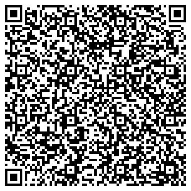 """QR-код с контактной информацией организации Интернет-магазин """"ДЕТтекстиль"""""""