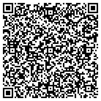 QR-код с контактной информацией организации ЭКТОЛАЙН